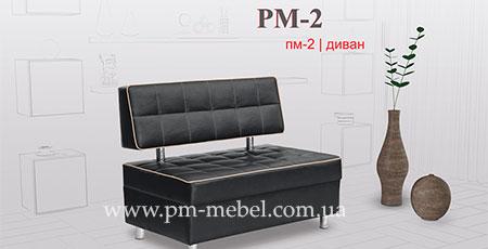 Модуль пм-02