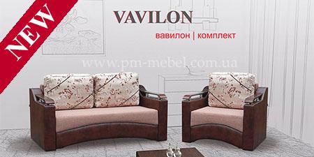 Вавилон-2